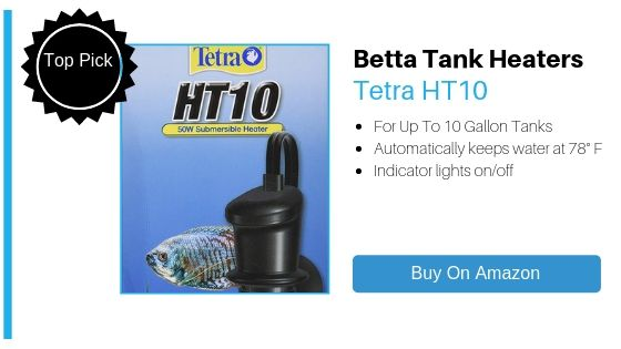 Betta Heater_ Tetra HT10 Submersible Aquarium Heater